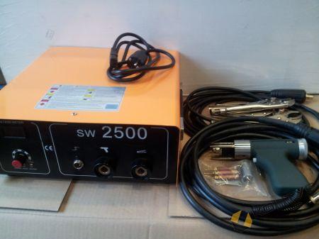 Сварочный агрегат SW 2500